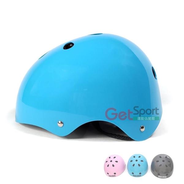 【南紡購物中心】成功牌可調式安全頭盔(運動安全帽/ 護  具 /兒童腳踏車/直排輪/防護洞洞帽)