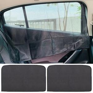 磁吸式簡便汽車遮陽簾-黑網紗後窗2片