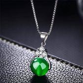 女款時尚925銀項鏈轉運珠項鏈 送女友朋友韓版首飾鎖骨鏈簡約禮物 任選一件享八折