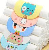 寶貝嬰兒吸汗巾0-1-3歲寶寶隔汗巾幼兒園兒童墊背巾4-6歲【快速出貨限時八折】