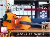 【小麥老師嚴選】►買1送9► 中提琴 首席推薦 雲杉 中提琴 全配+調音器 V350