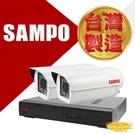 SAMPO 聲寶 4路2鏡優惠組合 DR-TWEX3-4 VK-TW2C98H 2百萬畫素紅外線攝影機 監視器
