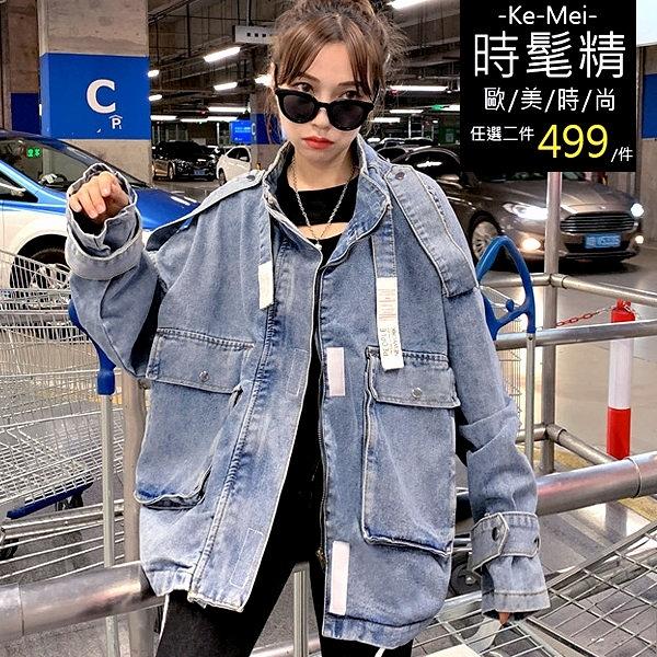 克妹Ke-Mei【AT62728】BOY帥氣男友風字母織帶大口袋工裝牛仔外套