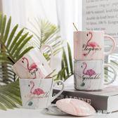 馬克杯 時尚居家創意簡約休閒陶瓷杯咖啡牛奶杯 cx11【棉花糖伊人】