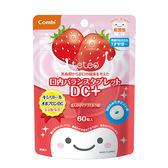 Combi 康貝 teteo無糖口嚼錠60粒-草莓牛奶【佳兒園婦幼館】