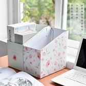 紙質收納盒辦公桌面整理盒學生書桌書立盒書本收納書櫃【八五折免運直出】