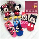 迪士尼系列米奇米妮直版短襪-共4色-A26260005-天藍小舖