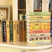 降價兩天-仿真書中式古典假書裝飾品套裝辦公室桌面擺設道具書櫃仿真書擺件
