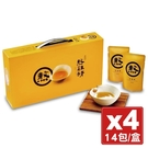 (母親節禮盒) 老協珍 熬雞精 42ml*14包X4盒 (滴雞精升級版) 專品藥局【2013409】