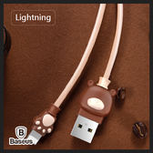 Baseus倍思 Lightning 小熊數據線 正反充 充電 傳輸 iOS apple