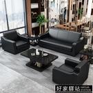 辦公沙發商務接待會客辦公室簡約現代時尚皮藝三人位茶幾組合套裝