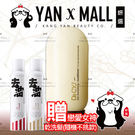 贈-乾洗髮【妍選】DR CYJ 髮胜肽系列-賦活護髮素 Hair Revitalizing Conditioner 110ml (男女適用)