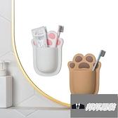 衛生間壁掛放梳子收納筒硅膠置物架免打孔【邦邦男裝】