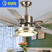 風扇燈 不銹鋼風扇燈 餐廳吊扇燈客廳電扇燈簡約現代LED木葉風扇吊燈igo 雲雨尚品