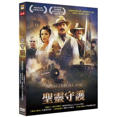 聖靈守護DVD