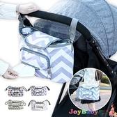 嬰兒推車掛袋條紋月型收納袋置物袋單肩包-JoyBaby