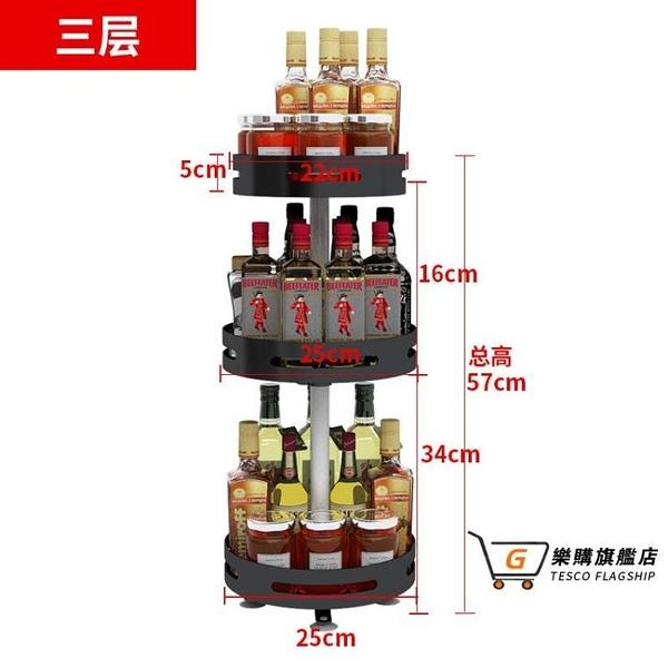 瓶罐置物架 廚房旋轉調料雙層三層置物架台面多層不銹鋼收納調味品瓶罐架子T