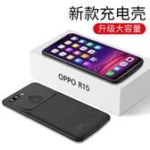 OPPOR15背夾充電寶R15/R17夢境版pro移動電源星云版手機一體式輕薄大容量 夢露