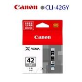 CANON CLI-42GY 原廠墨水匣 (灰)