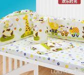 100*56可拆洗純棉嬰兒床圍床上用品四六件套全棉寶寶床圍嬰兒童床品套件igo LOLITA