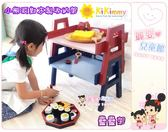 麗嬰兒童玩具館~KIKIMMY-小熊派對木製收納架(疊疊架).多功能用途.組裝容易