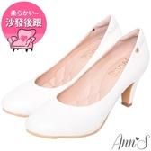Ann'S一秒翹臀沙發後跟小愛心高跟鞋-羊紋白