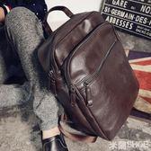 後背包 簡潔男士背包正韓學生書包流男包時尚休閑旅行包皮電腦包