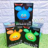 正版 日本 TAITO 勇者鬥惡龍 神龍之謎 史萊姆 桌上型電燈 床頭燈 擺飾燈 夜燈 COCOS BB500