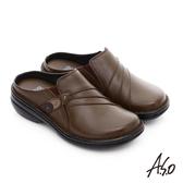 A.S.O 手縫氣墊3E寬楦 真皮抓皺鬆緊帶懶人鞋  茶