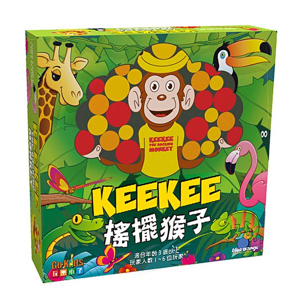 『高雄龐奇桌遊』 搖擺猴子 KeeKee the Rocking Clown 繁體中文版 正版桌上遊戲專賣店
