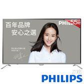 《送安裝&RockTex A3電視盒》PHILIPS飛利浦 55吋55PUH7052 4K聯網液晶顯示器(附視訊盒)