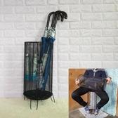 雨傘架收納桶家用酒店大堂商店辦公掛傘筒創意門口放置雨傘的架子YTL「榮耀尊享」