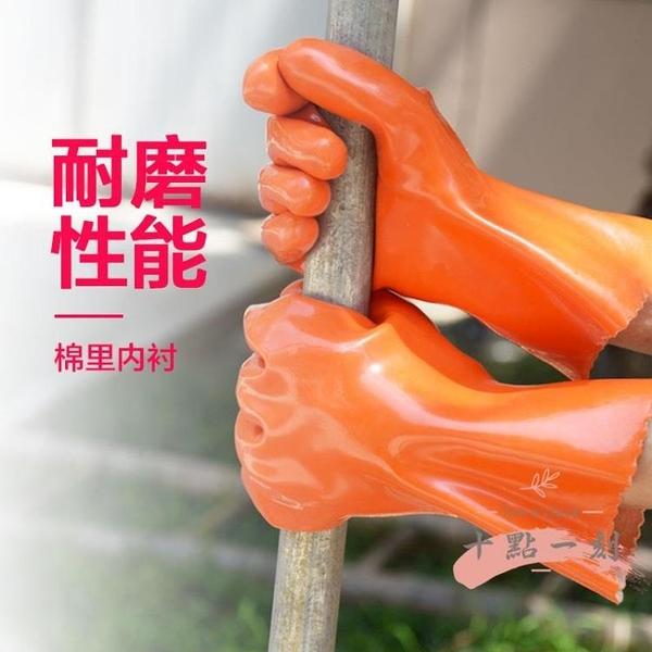 勞保手套 耐油耐酸堿工業勞保手套橡膠加厚耐磨耐用防水加長防化防滑手套 LW1008