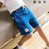 童裝男童短褲兒童運動褲子中褲五分褲