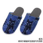 【333家居鞋館】溫暖包頭★線條手繪貓咪包頭室內布拖鞋-藍