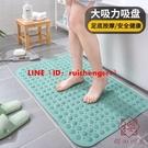 方形浴室墊防滑墊洗澡防摔吸盤地墊衛浴按摩腳墊子【櫻田川島】