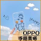 手繪素描 OPPO Reno5 Pro 5G Reno4 Pro Reno 4Z 透明殼 軟殼 保護套 手機殼 情侶殼 塗鴉 黑白畫