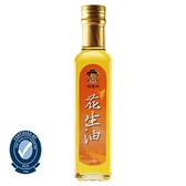 【福壽伯】花生油260ml (虎尾花生)