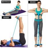 拉力器仰臥起坐健身器材男家用瘦肚子輔助器床上腳蹬擴胸拉力器女 玩趣3C