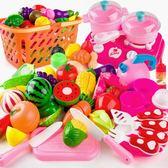 切水果玩具兒童蔬菜切切樂蛋糕切切看過家家廚房女孩寶寶組合套裝 限時八折 最后一天