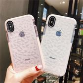 蘋果X手機殼新款8plus硅膠套軟全包防摔8x新款iPhone7潮6plus女