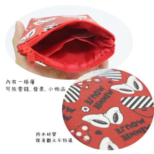 ☆小時候創意屋☆ 迪士尼 正版授權 塗鴉米奇米妮 零錢袋 梯形包 萬用袋 零錢包 收納包 婚禮小物