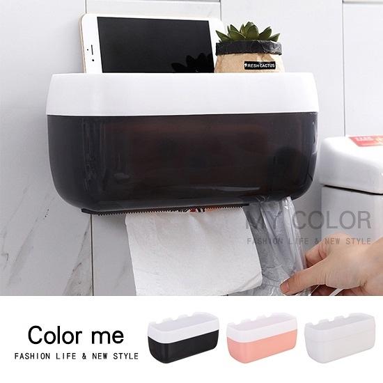 浴室 收納架 面紙盒 置物架 紙巾盒 手機架 免打孔 無痕 壁掛式紙巾盒 (大) 【S017】color me 旗艦店