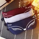 韓國卡通可愛睡眠眼罩冰袋男女情侶學生午休睡覺遮光透氣護眼舒適 居享優品
