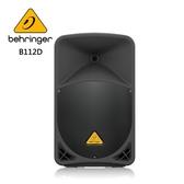 BEHRINGER B112D 主動式喇叭 (12英寸PA揚聲器系統)