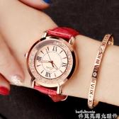 交換禮物手錶chic風女士手錶女學生韓版簡約潮流休閒大氣水鉆防水手錶網紅同款