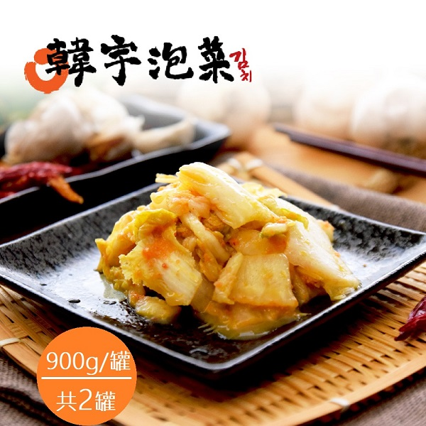 韓宇.黃金泡菜(900g/罐,共二罐)﹍愛食網