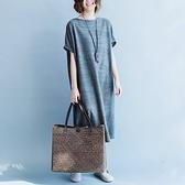 水波紋布料洋裝-大尺碼 獨具衣格 J3684