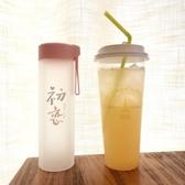 玻璃杯便攜磨砂杯子女學生創意韓國水瓶原宿茶杯清新簡約韓版水杯
