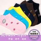 Amiss【C022-35】精緻細針提花船襪-35(3雙入)